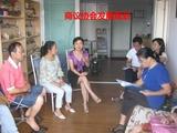協會籌備會議2